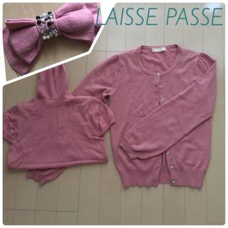 レッセパッセ(LAISSE PASSE)のLAISSE PASSE  アンサンブル アンゴラ混(アンサンブル)