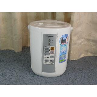 ゾウジルシ(象印)の②象印ZOJIRUSHIスチーム式加湿器EE-RM35(加湿器/除湿機)