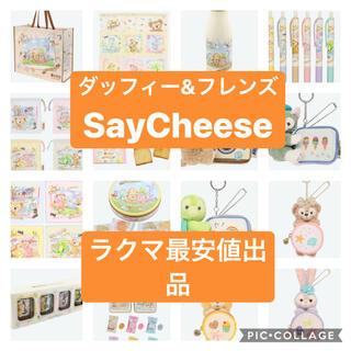 ダッフィー - ダッフィー&フレンズ SayCheese