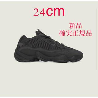 adidas - adidas Yeezy 500 Utility Black 24cm