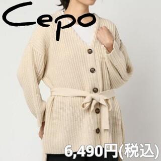 セポ(CEPO)のCepo ニットチュニックカーデ(ニット/セーター)