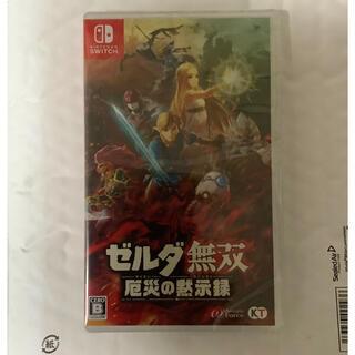 Nintendo Switch - ゼルダ無双 厄災の黙示録