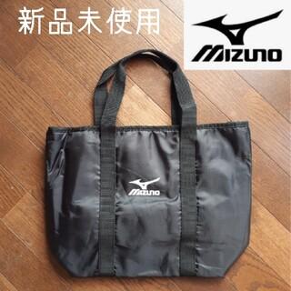 PUMA - ミズノ 保冷バッグ エコバッグ MIZUNO 新品未使用