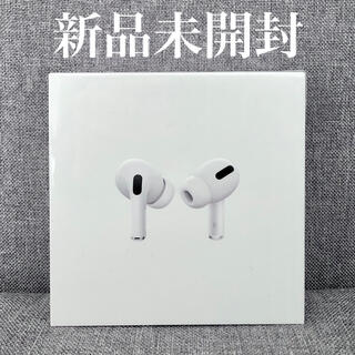 Apple - Apple AirPods Pro  MWP22J/A