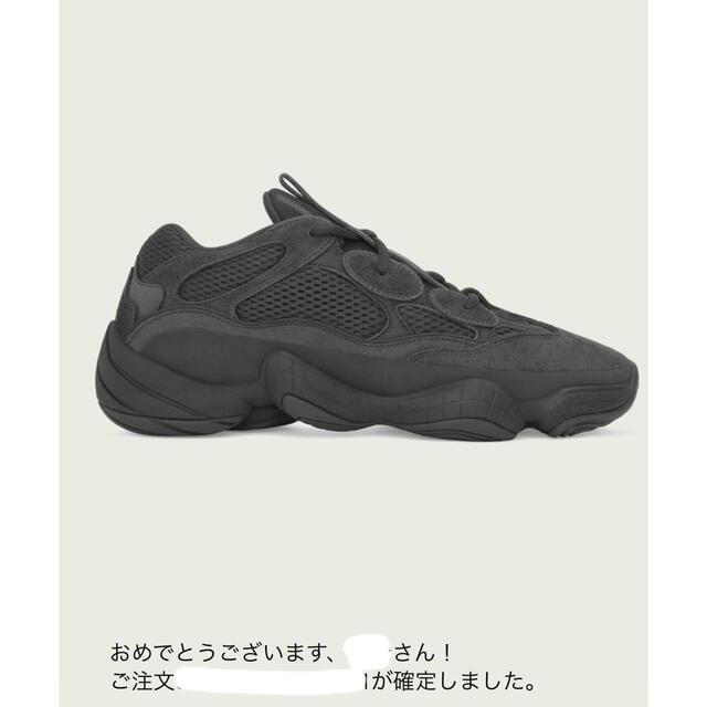 adidas(アディダス)のyeezy 500 UTILITY BLACK 27cm メンズの靴/シューズ(スニーカー)の商品写真