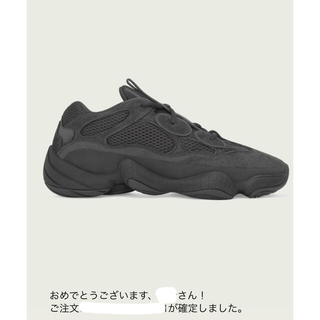 adidas - yeezy 500 UTILITY BLACK 27cm