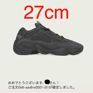 アディダス(adidas)のADIDAS YEEZY 500 UTILITY BLACK(スニーカー)
