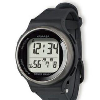 ヤマサ 電波時計 腕時計 万歩計