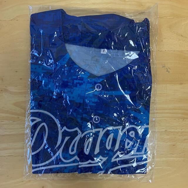 中日ドラゴンズ(チュウニチドラゴンズ)の週末値下げ 新品未開封 中日ドラゴンズ ユニフォーム 2020限定 スポーツ/アウトドアの野球(応援グッズ)の商品写真