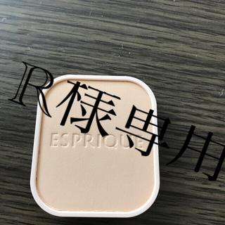 ESPRIQUE - エスプリークシンクロパクトファンデーション410