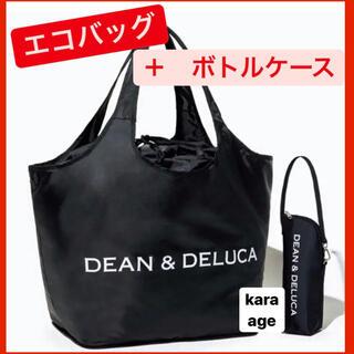 DEAN&DELUCA レジカゴバッグ ( エコバッグ ) + 保冷ボトルケース