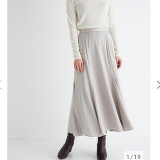 PLST - PLST サテンマーメードスカート