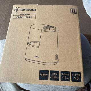 アイリスオーヤマ(アイリスオーヤマ)の加熱式加湿器 アイリスオーヤマ 新品未使用♬(加湿器/除湿機)