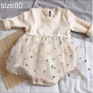 ✳︎新品未使用✳︎ロンパース ボディスーツ チュールスカート ドレス 長袖 80