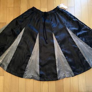 COMME des GARCONS - COMME des GARCONS コムデギャルソン スカート