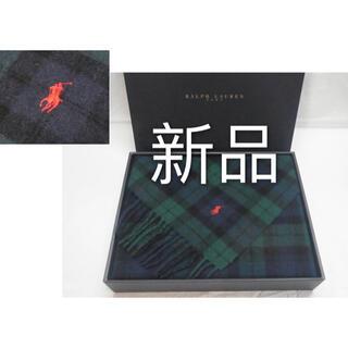 POLO RALPH LAUREN - 新品RALPH LAUREN ラルフローレン タータンチェック ひざ掛け