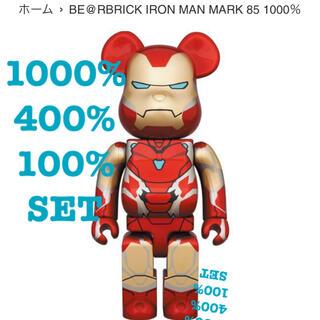 メディコムトイ(MEDICOM TOY)のBE@RBRICK IRON MAN MARK 85 SET売り(その他)