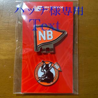 ニューバランス(New Balance)のニューバランス ゴルフマーカー 新品未使用 ボストンテリア オレンジ(その他)