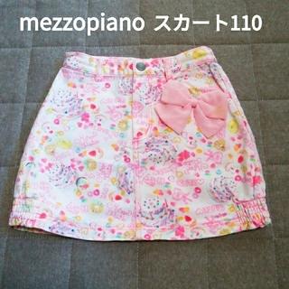 mezzo piano - ❇中古品❇mezzo piano❇ケーキ柄スカート❇ハート型ポケット・リボン付❇