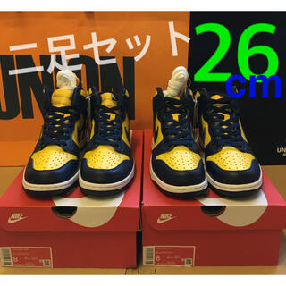 NIKE - NIKE DUNK HIGH MICHIGAN 二足セット