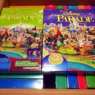 ディズニー(Disney)のディアゴスティーニ ディズニーパレード1巻〜100巻(模型/プラモデル)