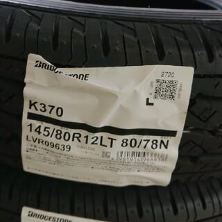 ブリヂストン(BRIDGESTONE)の145/80R12(タイヤ)
