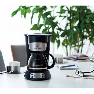 スターバックスコーヒー(Starbucks Coffee)の新品未使用・1年保証付き ラッセルホブス コーヒーメーカー(コーヒーメーカー)