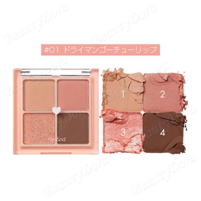 3ce(スリーシーイー)のロムアンド アイシャドウ 01   コスメ/美容のベースメイク/化粧品(アイシャドウ)の商品写真