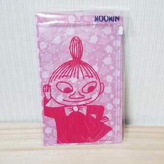 リトルミー(Little Me)のリトルミィ スライダーケース A5サイズ(ファイル/バインダー)