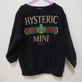 HYSTERIC MINI - ヒスミニ🐝100cm