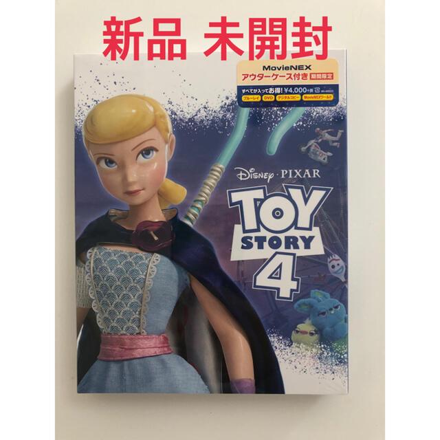 Disney(ディズニー)のトイ・ストーリー4 MovieNEX アウターケース付き(期間限定) エンタメ/ホビーのDVD/ブルーレイ(アニメ)の商品写真