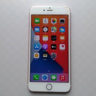 iPhone - iPhone6sPlus 128GB SIMフリー