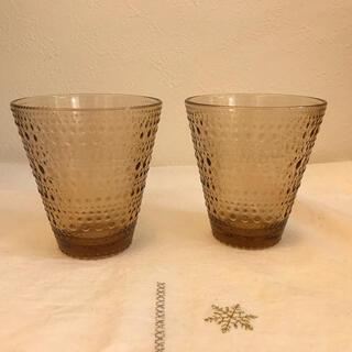 イッタラ(iittala)のイッタラ カステヘルミ タンブラー デザートの2個セット(グラス/カップ)