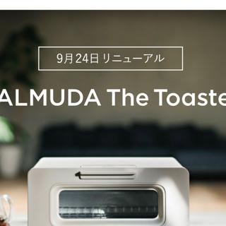 BALMUDA - バルミューダスチームトースター
