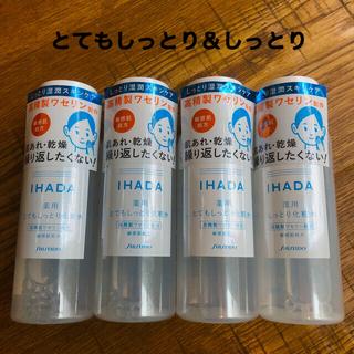 SHISEIDO (資生堂) - IHADA イハダ 薬用ローション 180ml  4本セット