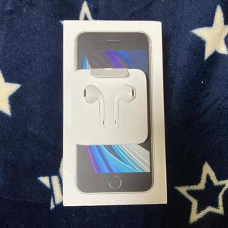 Apple - iPhone SE 第2世代 イヤホン