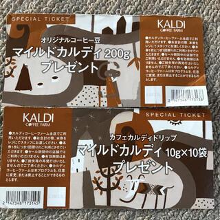 KALDI - KALDIのコーヒー引き換え券