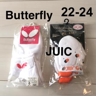 バタフライ(BUTTERFLY)のパサト様専用 Butterfly JUIC 卓球ソックス 2足セット 22〜24(卓球)