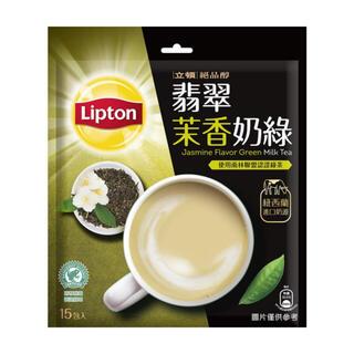 ユニリーバ(Unilever)の台湾 リプトン 翡翠茉香奶綠  ジャスミンミルクティー 19g×15袋入り 限定(茶)