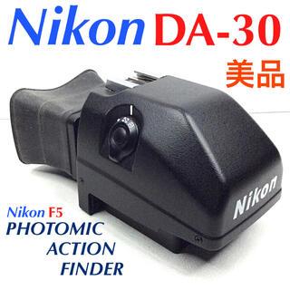 Nikon - ニコン F5用 DA-30 フォトミックアクションファインダー