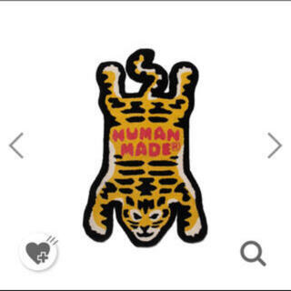 20aw human made TIGER RUG  SMALL ラグマット