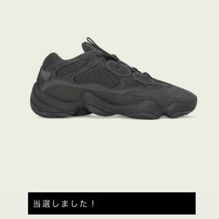 adidas Yeezy 500 UTILITY black25センチ