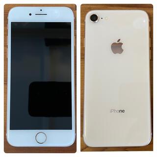 iPhone - iphone8 64GB ゴールド SIMフリー 美品 本体のみ 除菌済