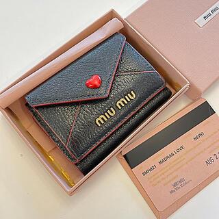 miumiu - miu miu loveletter ミニ財布