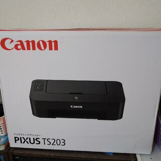 Canon - Canon ピクサス インクジェットプリンター