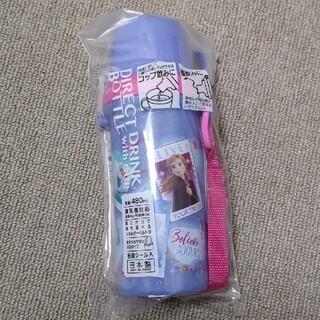 アナトユキノジョオウ(アナと雪の女王)の【新品未使用】プラスチック水筒 アナ雪(水筒)