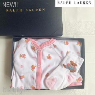 ラルフローレン(Ralph Lauren)のお得三点セット 長袖ロンパース おくるみ 靴下 出産祝 3m60cm(ロンパース)