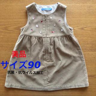 familiar - 【美品】ファミリア コーデュロイ ジャンパースカート 90