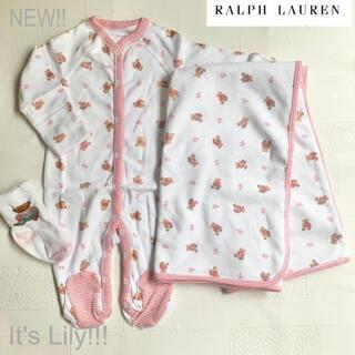 ラルフローレン(Ralph Lauren)のお得三点セット 長袖ロンパース おくるみ 靴下 出産祝 6m70cm(ロンパース)