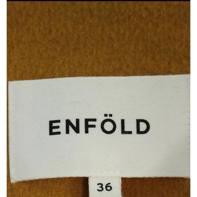 ENFOLD(エンフォルド)の☆ゆーみ様専用☆ レディースのジャケット/アウター(ロングコート)の商品写真